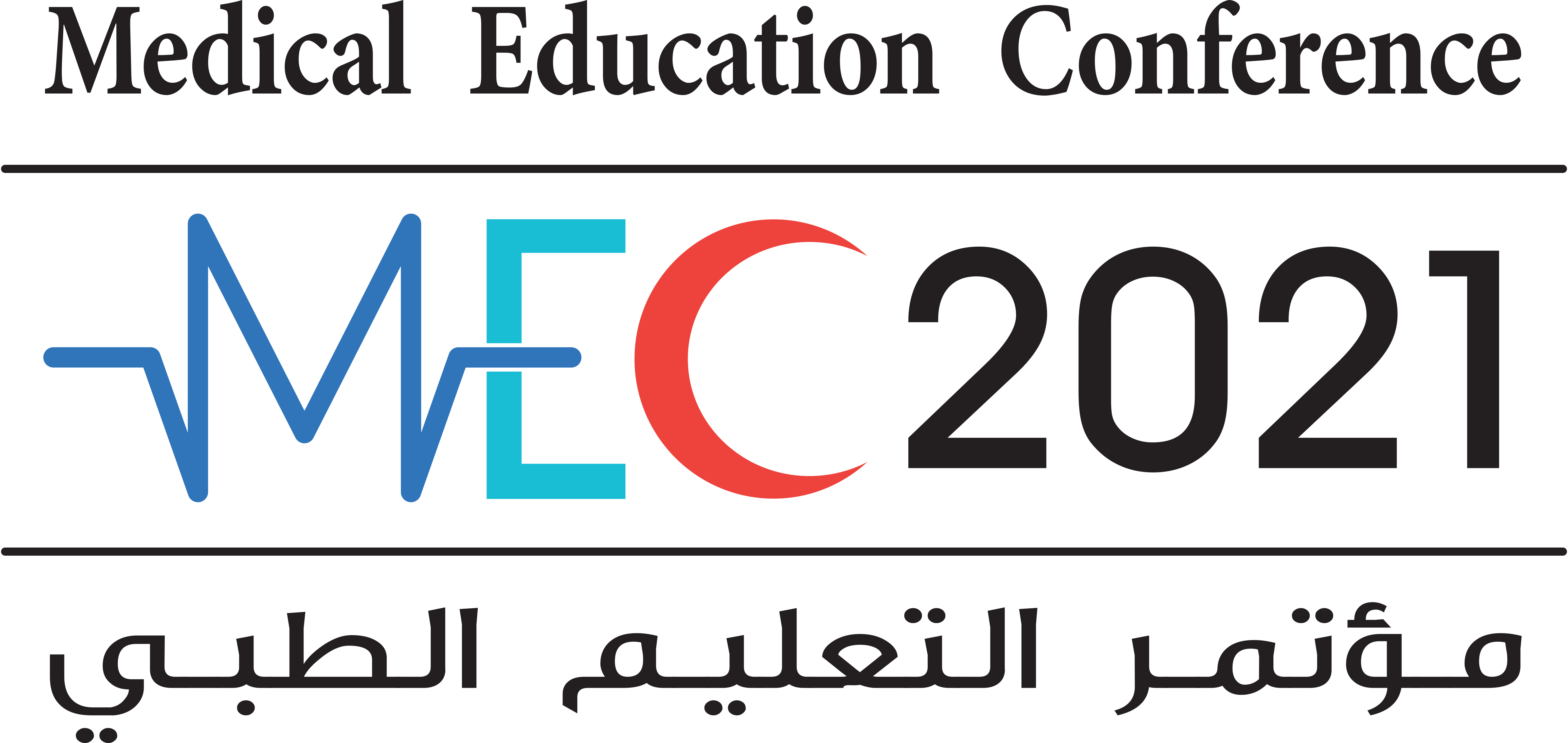 Medical Education Conference